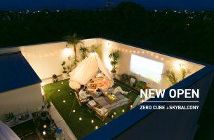 ゼロキューブ・スカイバルコニー 西東京モデルハウス 2016年10月1日 GRAND OPEN!!見学会随時開催<ご予約受付中>