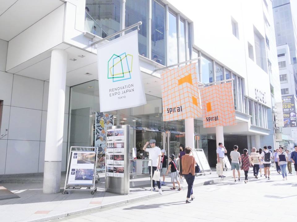 【リノベ―ション EXPO '17 】イベントレポート☆彡