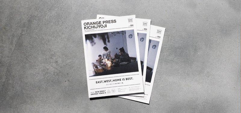 ORANGE PRESS KICHIJOJI  資料ダウンロード スタート