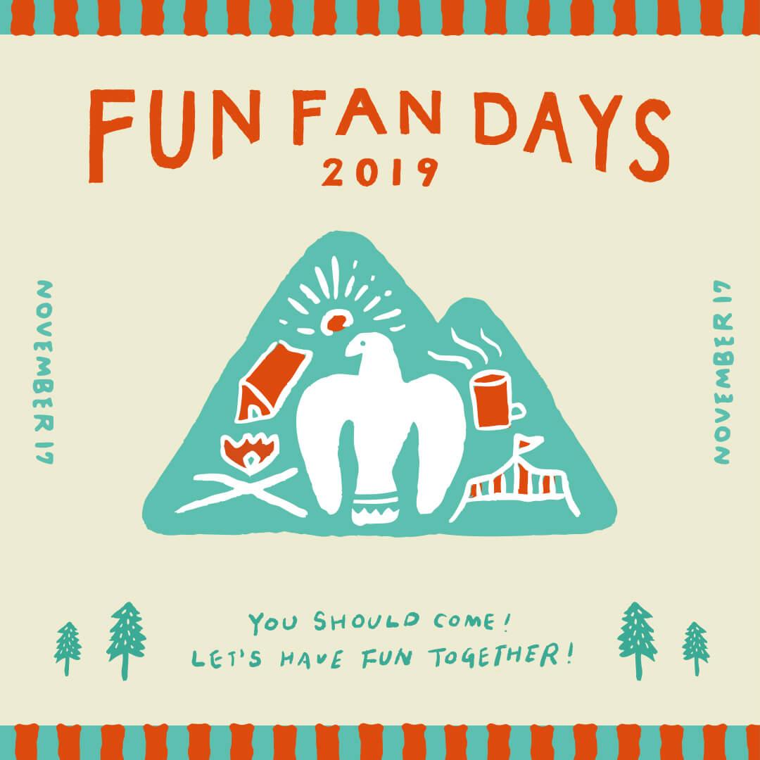 ライフスタイルイベント「FUN FAN DAYS 2019」開催のお知らせ
